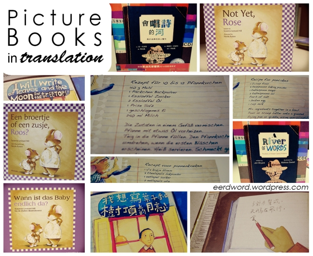 Picture books translated from English.
